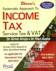 Ahuja students guide to income tax