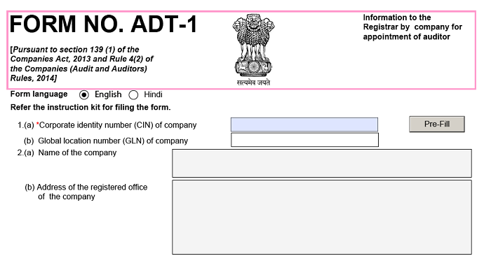 How to file form ADT1 with ROC – Step by step procedure