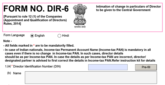intimate changes in particulars of director or DIN – eForm DIR6