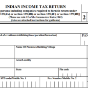 chartiable trust income tax return form