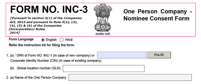 consent of nominee for one person company