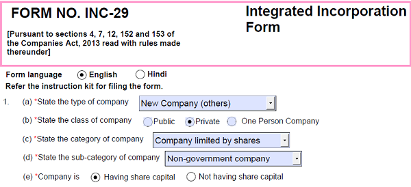 INC29 integrated process of company incorporation